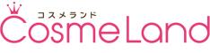 激安ブランドコスメの通販サイト Cosmeland