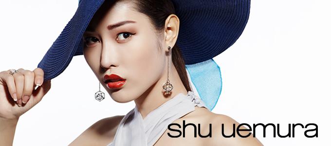 世界に誇る日本発ブランド「シュウウエムラ shu uemura」の歴史と人気の秘密