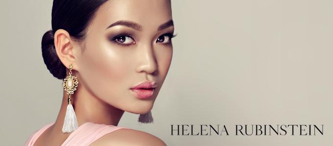 美の革命家「HELENA RUBINSTEIN/ヘレナルビンスタイン」の歴史