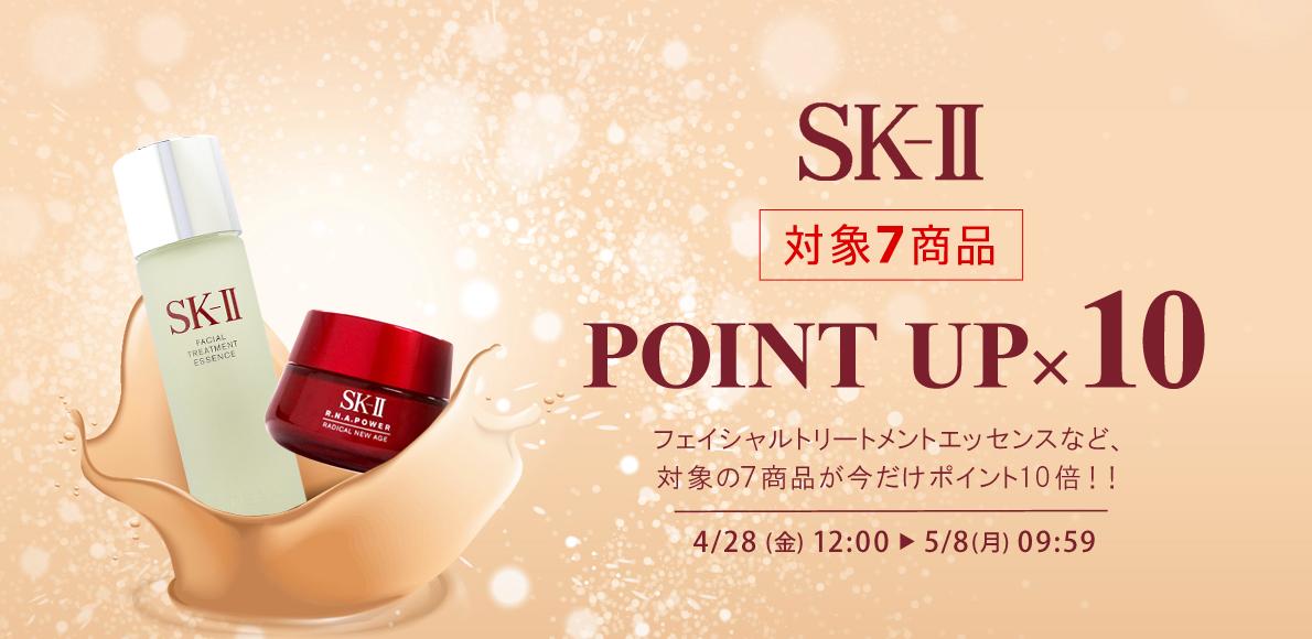 SK2P10