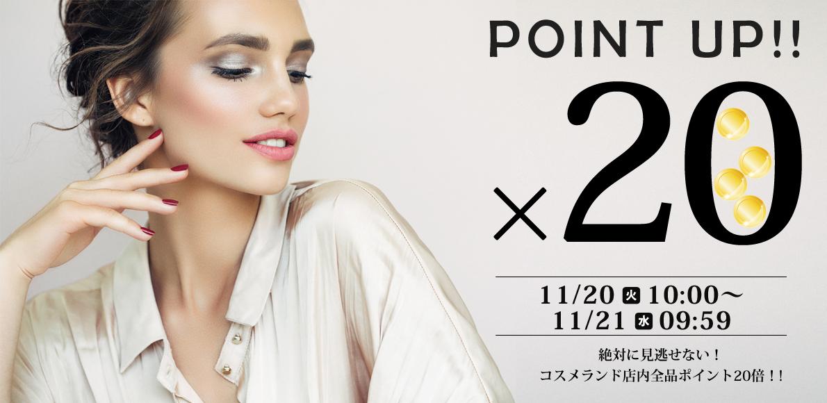 POINT20