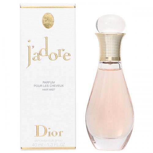 lowest price c979d 5ab37 クリスチャンディオール Christian Dior  ブランドコスメ通販 ...
