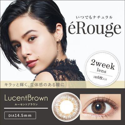 エルージュ Erouge 2week 6枚入 (カラーコンタクト カラコン 大屋夏南)