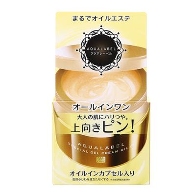 シセイドウ 資生堂 アクアレーベル AQUA LABEL スペシャルジェルクリーム (オイルイン) 90g