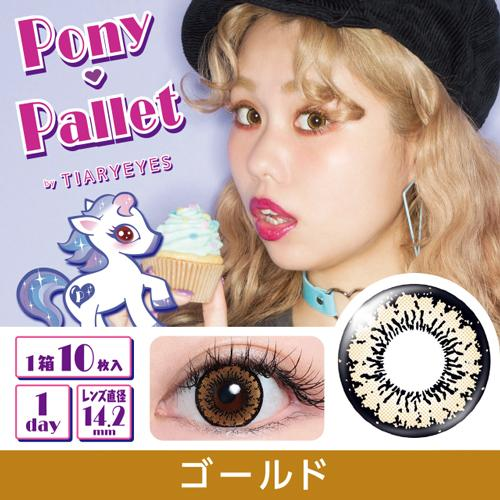 4db9a5b6373e6 ポニーパレット バイ ティアリーアイズ Pony Pallet by Tiary Eyes 1day 08 Gold 10枚入