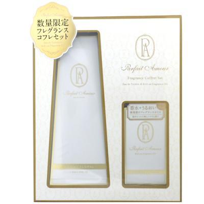 パルフェタムール ブライトフローラル コフレセット (EDT50mL・ロールオン7mL)【香水】 レディース
