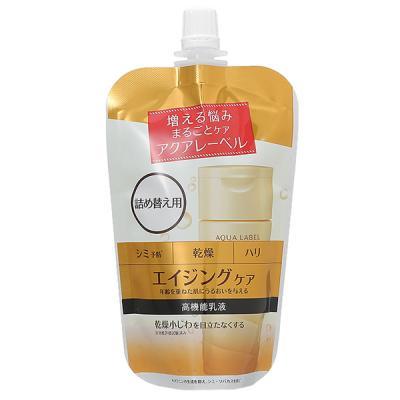 資生堂 アクアレーベル AQUA LABEL バウンシングケア ミルク レフィル 117mL 【医薬部外品】 乳液