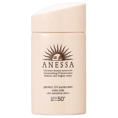 シセイドウ 資生堂 アネッサ ANESSA パーフェクト UV マイルド ミルク a SPF50+/PA++++ 60mL サンケア・UV日焼け止め