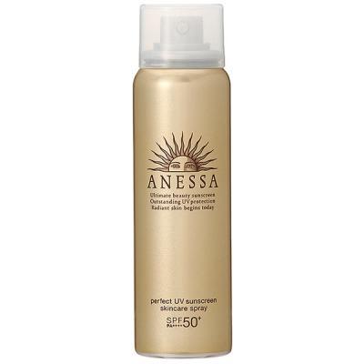 シセイドウ 資生堂 アネッサ ANESSA パーフェクト UVスキンケアスプレー a SPF50+/PA++++ 60g サンケア・UV日焼け止め