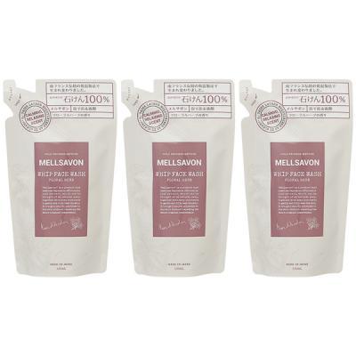【セット】メルサボン MELLSAVON ホイップフェイスウォッシュ ボトル レフィル 130mL 3個セット 洗顔